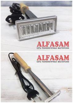 Мастерская #Alfasam имеет собственное производство для изготовления клише любой сложности. Под ваш дизайн-макет подберем наилучший вариант изготовления: на лазерном станке или на фрезерном.  Высота профиля может быть любой, ограничение только по высоте материала (6,5мм). Так же наши станки позволяют производить высоко четкую детализацию, вплоть до самых мелких деталей размером меньше 0,2 мм.  Для вашего удобство всегда в наличии имеются паяльники, для самостоятельного тиснения или выжигания…