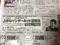 #阿智村商工会 http://yokotashurin.com/sns/instagram-spot.html