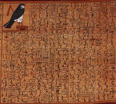 Papyrus from the Book of the Dead of Ani. From Thebes, Egypt 19th Dynasty, around 1275 BC. The judgement of the dead in the presence of Osiris