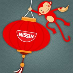 Swing into the Chinese Year of the #RedMonkey like a champion, with #Nissin.