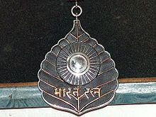 List of awards and honours bestowed upon Nelson Mandela - Wikipedia, the free encyclopedia