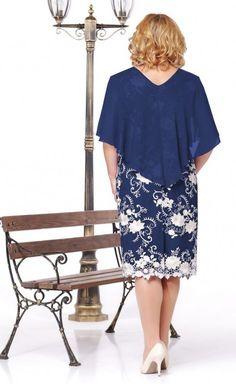 Платье Нинель арт. 237 син