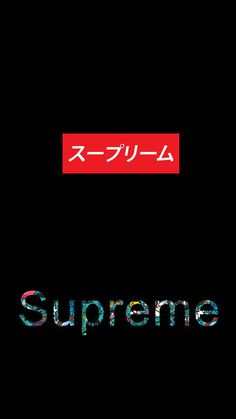 #supreme #iphone
