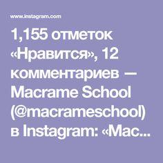 1,155 отметок «Нравится», 12 комментариев — Macrame School (@macrameschool) в Instagram: «Macramé tote bag in @stradivarius store. Bag price ~ 36 euros. * * * * * * * * * * * * * *…» Macrame Modern, Macrame Bag, Tote Bag, Instagram, School, Bags, Handbags, Totes, Bag