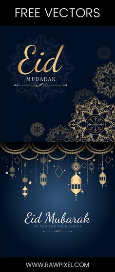 eid mubarak 2020 images, photos, wishes, messages, quotes and wallpapers Eid Mubarak Photo, Eid Mubarak Banner, Eid Mubarak Quotes, Eid Mubarak Images, Eid Mubarak Vector, Eid Mubarak Greeting Cards, Eid Mubarak Greetings, Eid Cards, Happy Eid Mubarak