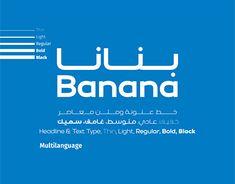 Arabic Font, Text Types, Banana, Branding, Types Of Text, Brand Management, Bananas, Fanny Pack, Identity Branding