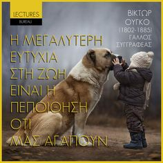 Greek Quotes, Lectures, Deep Thoughts, My Life, Friendship, Wisdom, Cover, Animals, Animal Pictures