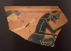 kantharos (probably)   British Museum