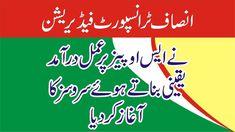Insaf Transport Federation will resume transportation services from follwoing all SOPs Government Of Pakistan, Transportation Services, Muhammad, Resume, Usa, Cv Design, U.s. States