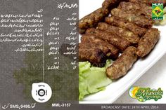 Dhuan Dhaar Kababs shireen anwar recipe in Urdu (Chicken Kabobs Pakistani) Kebab Recipes, Indian Food Recipes, Beef Recipes, Chicken Recipes, Cooking Recipes, Recipies, Cutlets Recipes, Cake Recipes, Seekh Kebabs