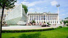 Poznan Poland, Biblioteka Raczyńskich [fot.Miasto Poznan]