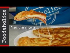Πίτα στο τηγάνι- (back to school) συνταγή | foodaholics - YouTube Greek Recipes, Easy Cooking, Sweet Home, Pie, Breakfast, Ethnic Recipes, Food, Youtube, Torte