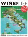 WINELIFE Magazine :: Lifestyle Magazine voor wijnliefhebbers