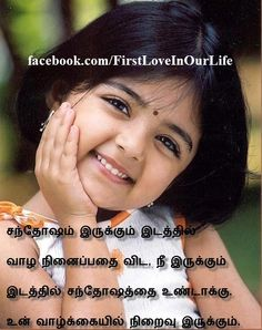images of love hearts quotes in Tamil - Google Search
