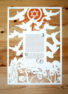 Such a gorgeous Ketubah . . I want it just so I can put it on the picture wall in my living room!
