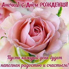 Names, Rose, Flowers, Pink, Roses, Royal Icing Flowers, Flower, Florals, Floral