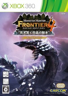 Monster Hunter 4. I might actually play this one.