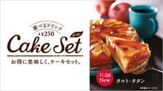 ケーキ『タルト・タタン』 Web Banner Design, Menu Design, Snack Recipes, Snacks, Japan Design, Cafe Food, Sale Banner, Coupon Design, Design Thinking