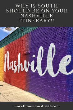 Tips on what to do and where to eat in Nashville, Tennessee. You can't skip the 12 South neighborhood where you'll find fun Wall murals, great shopping and good food! Perfect for vacations with kids!