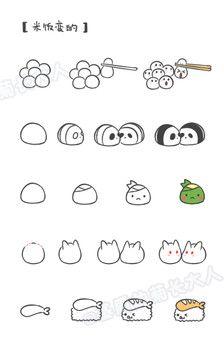 如何画萌萌哒食物---米饭做的,来自@基质的菊长大人