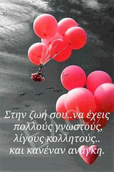 Στιχακια Greek Quotes, Wise Quotes, Book Quotes, Quotes To Live By, Inspirational Quotes, Funny Moments, Picture Quotes, Life Lessons, Wise Words