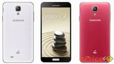 A Metal Smartphone from Samsung? The Galaxy J is a Sight for Sore Eyes