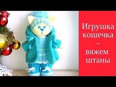 Как связать игрушку кошечка крючком Вяжем корпус кошечки Видео мастеркласс - YouTube
