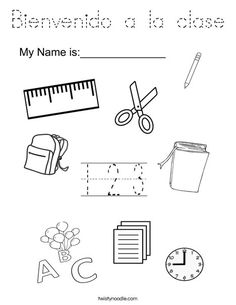 School Supplies Coloring Page, fill in the missing letter