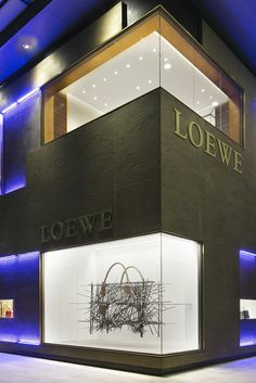 Loewe Set to Open in Shanghai - Slideshow