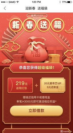 New Year Card Design, New Year Designs, Game Ui Design, Ad Design, Event Banner, Web Banner, Fluent Design, Best Casino Games, Chinese New Year Greeting