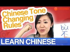 ▶ Chinese Tone Changing rules - Google Hangout with Yangyang - YouTube