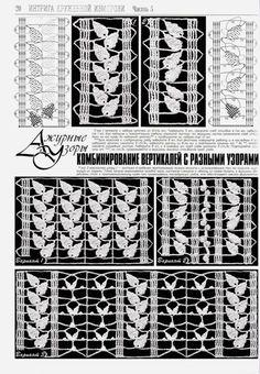 Альбома «ДУПЛЕТ 178 2015». Обсуждение на LiveInternet - Российский Сервис Онлайн-Дневников