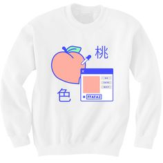 PEACH DIGITAL SWEATER
