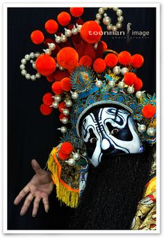 Chinese opera (Chinese: 戏曲/戲曲; Pinyin: xìqǔ) is a popular form of drama and musical theatre in China with roots going back as far as the third century CE. There are numerous regional branches of Chinese opera, of which the Beijing opera (Jingju) is o Chinese opera has a rich history of tradition.