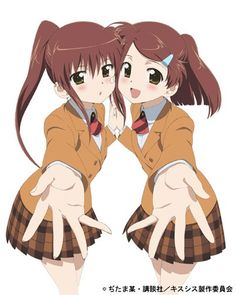 Kissxsis Not Mine 3 Cinta Arte De Anime Almas Gemelas Amor Incondicional