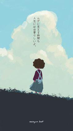 Soft Wallpaper, Wallpaper Iphone Cute, Bts Wallpaper, Kawaii Illustration, Otaku, Anime Boy Zeichnung, Doraemon Wallpapers, Japanese Aesthetic, Studio Ghibli