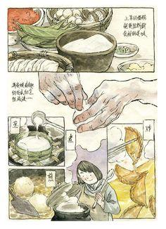 Hands with thread and layout idea Manga Drawing, Manga Art, Anime Art, Comics Story, Bd Comics, Illustrations, Illustration Art, Comic Frame, Comic Layout