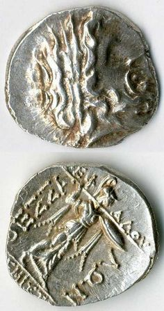 Greece Thessalische League: Doppelvictoriatus (2. century BC), on face head of Zeus, reverse Athena with spear and shield as well inscription, above average condition, slight toned, extremley fine    Dealer  Veuskens Auctions    Auction  Minimum Bid:  200.00 EUR