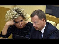 В расследовании дела  Вороненкова появились новые детали
