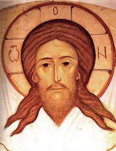 Jesus Face, Orthodox Icons, Caligraphy, Jesus Christ, Savior, My King, Byzantine, Mona Lisa, Religion