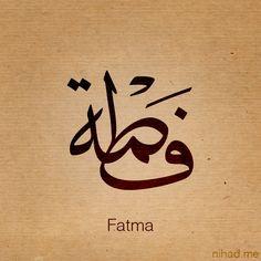 صور اسمك مزخرف بالخط العربي الراقي هيثم - بحث Google