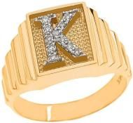 Men's Yellow Gold Layered Band Square Face Diamond Initial Letter K Ring Mens Emerald Rings, Mens Gold Rings, Rings For Men, K Ring, Rose Gold Texture, Square Faces, Topaz Ring, Yellow Gold Rings, Anniversary Rings