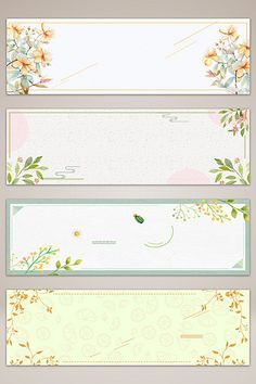 Paper Background Design, Chinese Background, Pattern Flower, Flower Patterns, Flower Graphic Design, Pop Art Wallpaper, Cheque, Hand Drawn Flowers, Floral Border