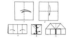 origami hus 1