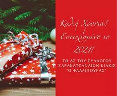 ΓΝΩΜΗ ΚΙΛΚΙΣ ΠΑΙΟΝΙΑΣ: Ευχές για το Νέο Έτος από το Σύλλογο Σαρακατσαναίω... Gift Wrapping, Blog, Gifts, Gift Wrapping Paper, Presents, Wrapping Gifts, Blogging, Favors, Gift Packaging
