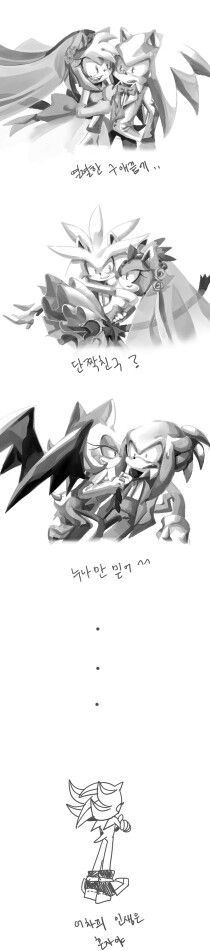 Wedding day hehe Sonic looks scared, and Knuckles... Rouge was probably flirting with him so now he's embarrassed, and Shadow... poor Shadow! :(