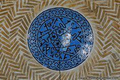 konya sahip ata türbesi Mosaic Art, Mosaic Tiles, Pottery Bowls, 16th Century, Islamic Art, Decorative Plates, History, Architecture, Pattern