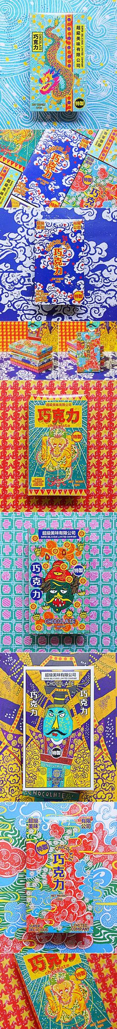 This Colorful Chocolate Takes Inspiration From Chinese Paper Culture and Tradition — The Dieline | Packaging & Branding Design & Innovation News