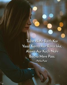 Don't play with someone feelings🙁🙃 Love Friendship Quotes, Love Pain Quotes, Heart Touching Love Quotes, Love Quotes In Urdu, Secret Love Quotes, Love Quotes Poetry, Mixed Feelings Quotes, Hurt Quotes, Sad Quotes