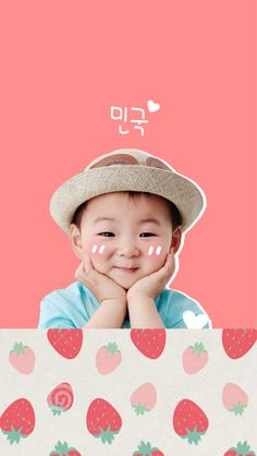 Minguk wallpaper Cute Babies, Baby Kids, Triplet Babies, Superman Kids, Song Daehan, Song Triplets, Cute Songs, Precious Children, Cute Family